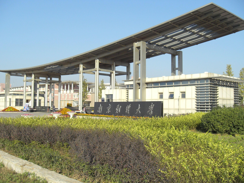 欧氏地板为南京财经大学安装乒乓球地胶