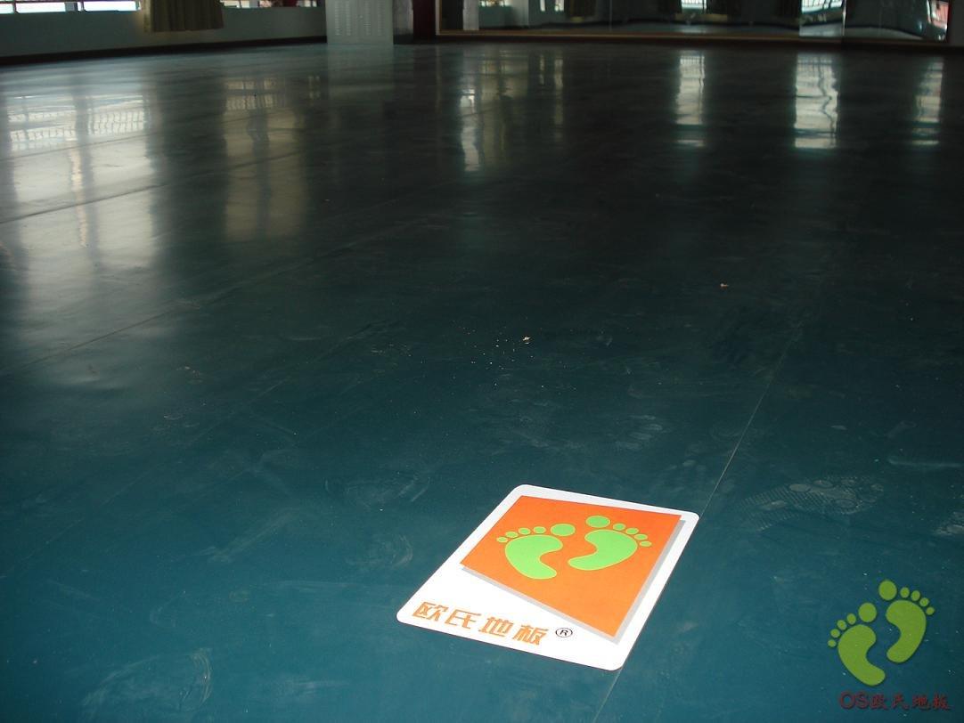 欧氏舞蹈地板,舞蹈地板