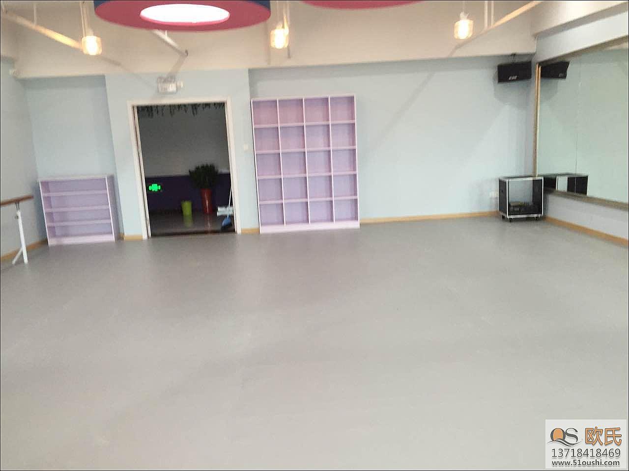 江苏省扬州舞蹈室地胶案例--前进舞蹈艺术培训中心